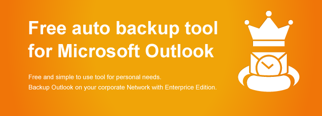 Free auto backup tool for Microsfot Outlook